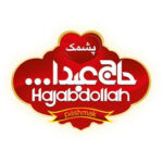 Haj Abdullah Logo