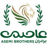 Asemi Brothers Logo
