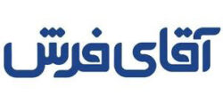 Aghaye Farsh Logo